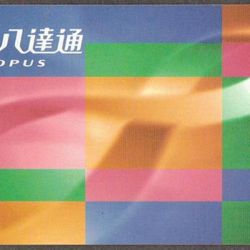 "2002 - HK ""Octopus"" Transit Card"