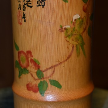 old bamboo cup with painting and calligraphy - Asian