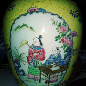 Qing yellow Vase and mark - Asian