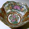 ORIENTAL Bowl -- Unknown ???  Maker ?  Age ?