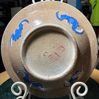 Strange Chinese Plate - Asian