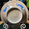 Strange Chinese Plate