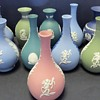 Wedgwood Jasperware Bud Vases