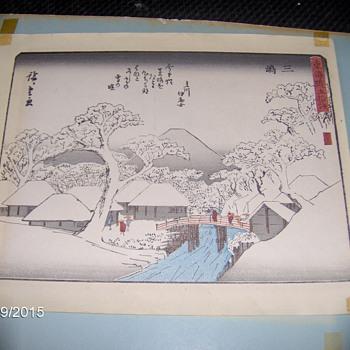 Hiroshige Woodcut Print