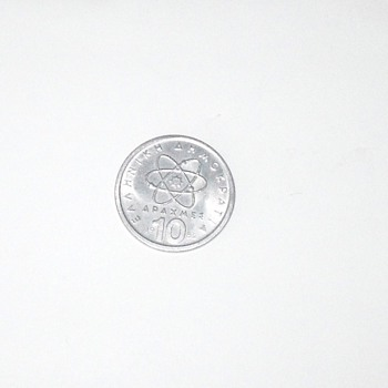 Greeak coin?
