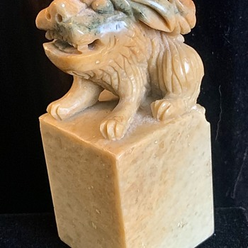 Antique Chinese Detailed Shoushan Stone Carved Seal Foo Dog - Asian