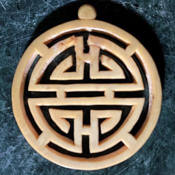 Carved Ivory Shou Symbol - Asian