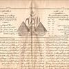 First edition of Alahram egyptian newspaper