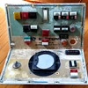 An Eastern Airlines Jetway Control Panel