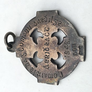 Celtic Pendant - Fine Jewelry