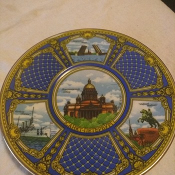 Antique Russian dulevo plate - China and Dinnerware