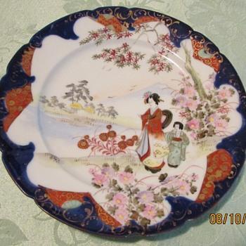 GIESHA GIRL Cobalt Blue Oriental Plate - Asian