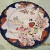 GIESHA GIRL Cobalt Blue Oriental Plate