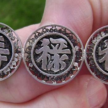 Antique Chinese Silver Brooch - Fine Jewelry