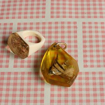 Crazy bizarre vintage plexiglass fish pendant - Costume Jewelry