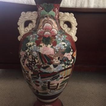 Hong Kong Vase - Pottery