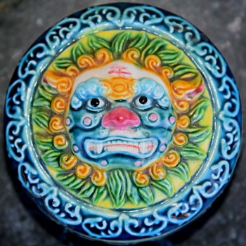 Jar of Seal Paste - PRC? - Asian