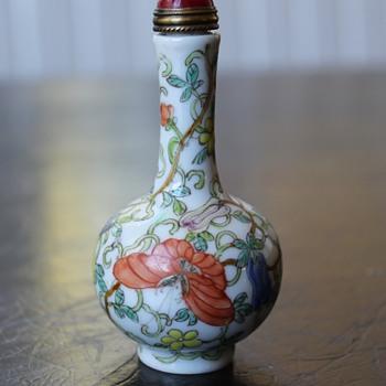Melons, Vines, & Butterflies Porcelain Snuff Bottle