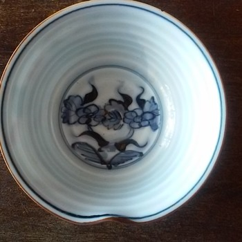 Small Asian Bowl - Pottery