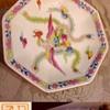 Unknown Dinnerware Set