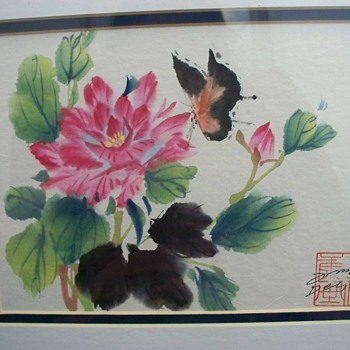 Asian Flower Scene with Red Chop Mark,  Signed and Dated.  Any Guesses? - Asian