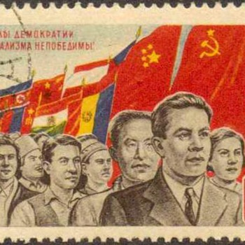 """1950 - Russia """"Socialist Peoples"""" Postage Stamps"""