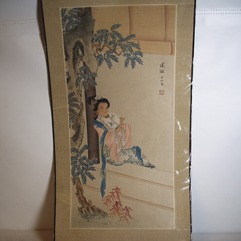 Japanase Water colours on silk, late Nineteen Century - Asian