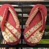 Japanese Children's Shoes