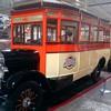 Stahls Auto Museum pt 3!