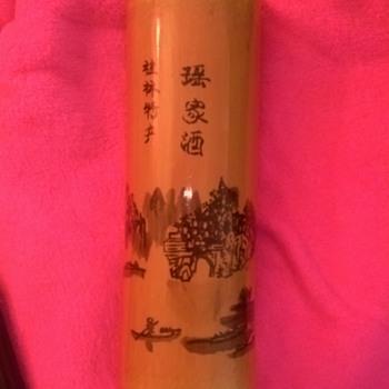 Old Bamboo Wine Bottle fron China - Bottles