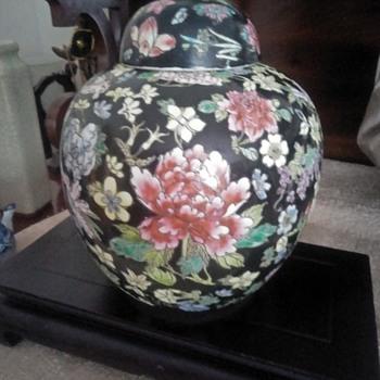 "Late Guangxu Famille Noire ""Ginger Jar"" (8"") - Asian"