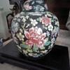 "Late Guangxu Famille Noire ""Ginger Jar"" (8"")"