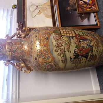 Large Japanese Floor Vase
