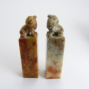 Chinese Soapstone Seals - Asian