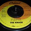 45 RPM SINGLE....#213