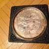 Vintage chinesse silver tray