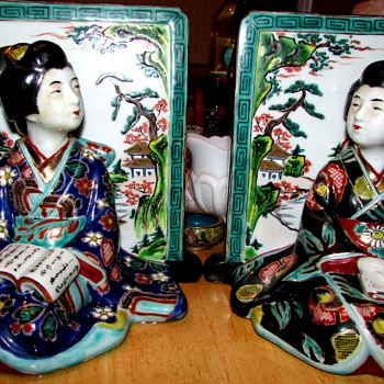 Japanese Bookends