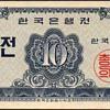 So. Korea - (10) Jeon Bank Note