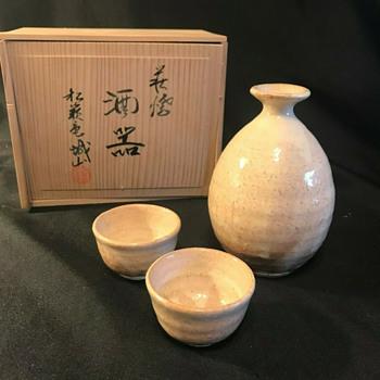 Hagi Ware Jozan-Gama Sake set, by Watanabe Jyozan (?) - Asian