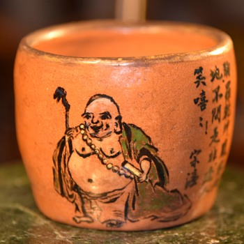 Small Painted Jar by T. L. Shen? - Asian