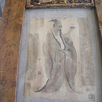 Chinese Painting - Fine Art