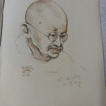 PORTRAITS OF MUHATMA GANDHI BY MUKUL DEY 1948 - Books