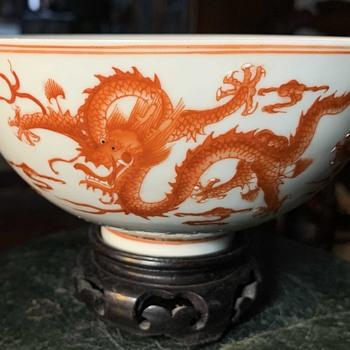 Chinese Bowl with Three Red Dragons - Asian