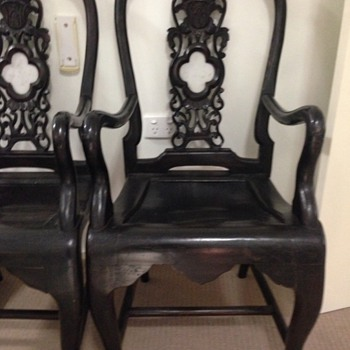 Chinese Armchair identification - Can anybody help please?