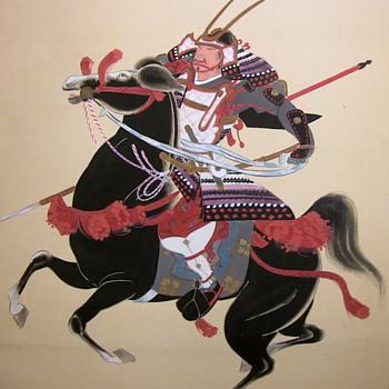 Beautiful Japanese Painting