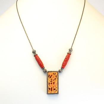 Art Nouveau Style Celluloid? - Costume Jewelry