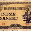 1942 - Burma - (5) Rupees - (Japanese Invasion Currency)