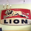 Vintage lion oil-gas sign