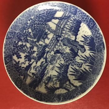 Small Plate - Asian