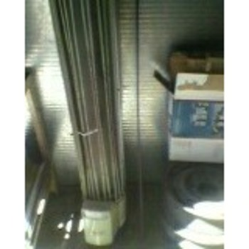 Marsh Panel Ray Heater